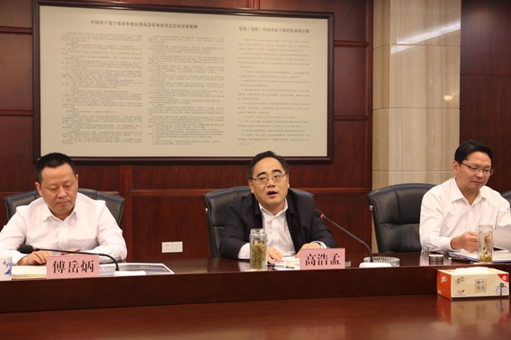 集团公司董事长李抱一行赴奉化洽谈投资项目
