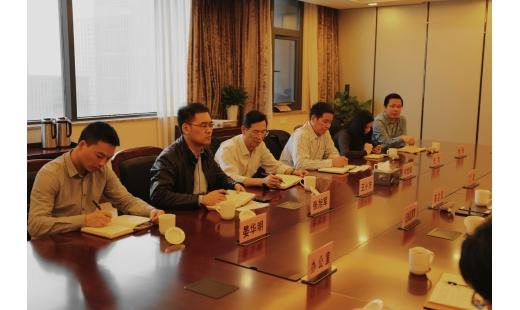 市国资委领导来集团调研指导董事会试点工作