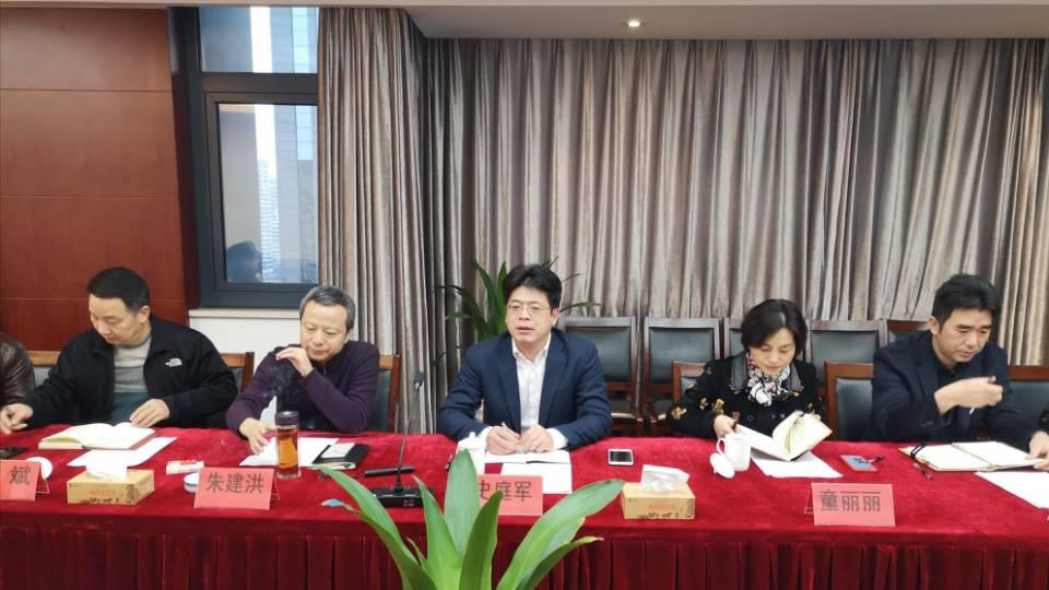近日,集团公司总经理史庭军,副总经理朱建洪,童丽丽带领相关