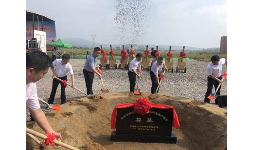 湖南津市热电联产项目举行开工典礼